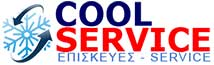 Cool Service Logo